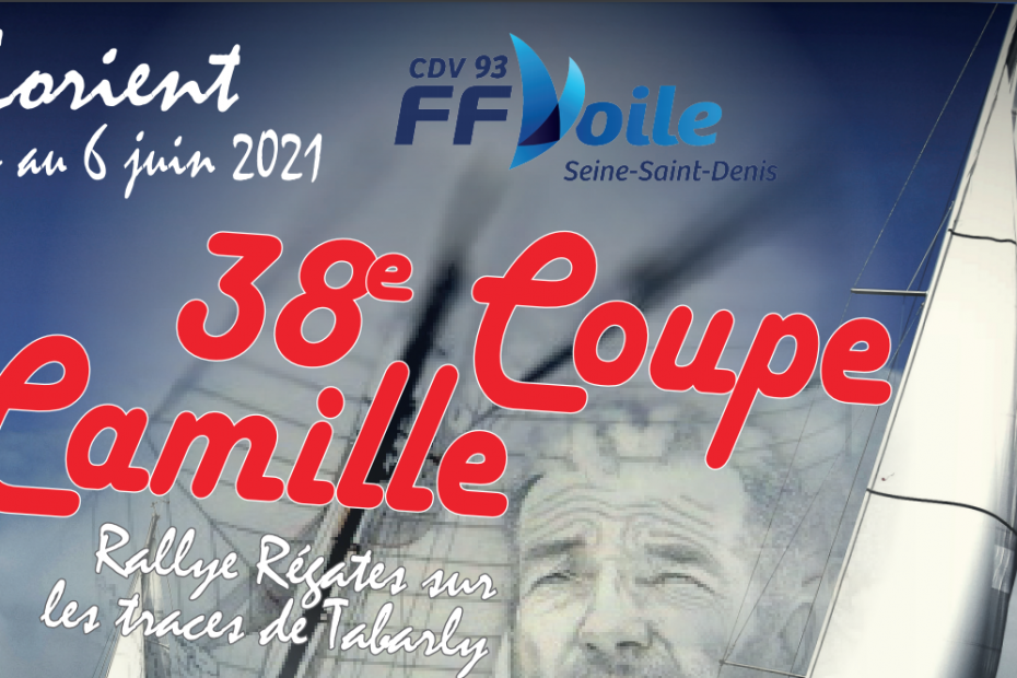 coupe Camille